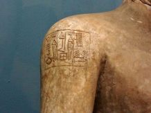 1024px-Detail_of_the_Sumerian_statue_of_Lugaldal.......e-sar_casa escribir